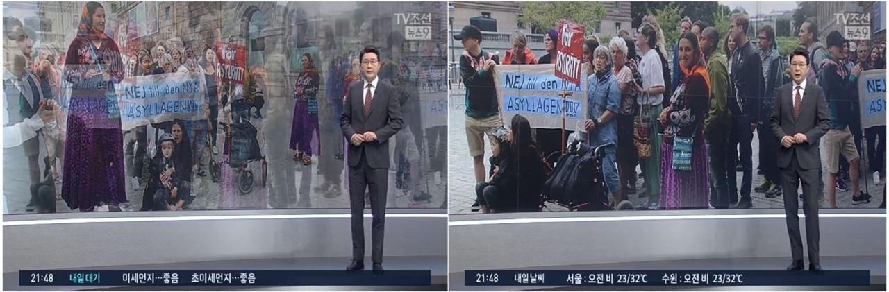 """맞는 설명과 해석일까?  신동욱 앵커는 이 사진을 보여주며 """"긴 치마를 입은 여자가 서 있습니다. 시위대가 아니라 일회용 컵을 들고 구걸하는 집시입니다. 하필 거기 와서 손을 벌리는 바람에 시위대가 머쓱했을 것 같습니다""""라고 했다. TV조선 <앵커의시선/난민 딜레마>(7/2 신동욱 앵커)"""