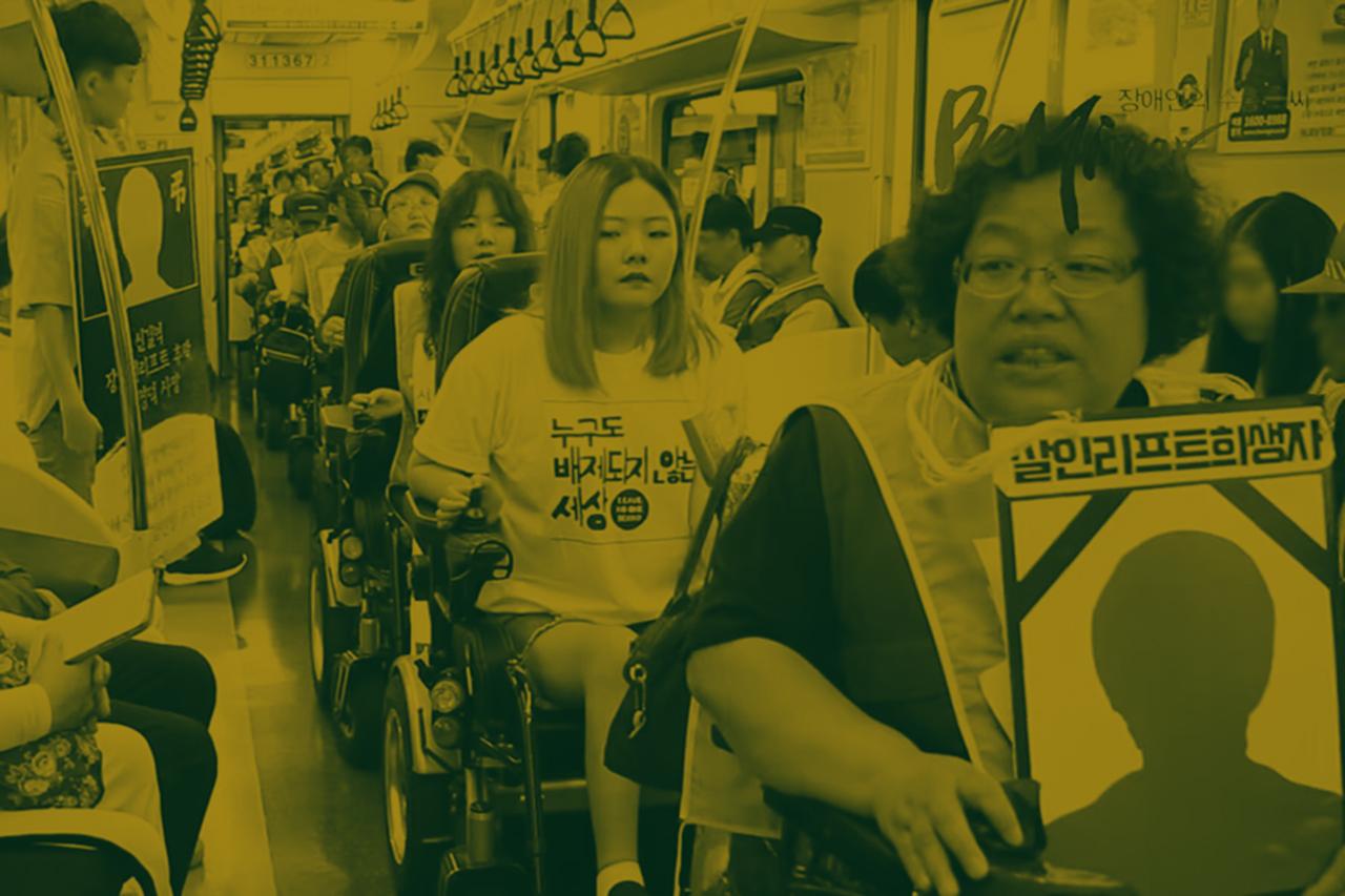 지하철 승하차 시위 장면. 교통약자를 위한 편의시설 확충을 요구하지만, 1~2시간 열차운영에 차질을 빚는다는 이유로 많은 비난을 받는다.