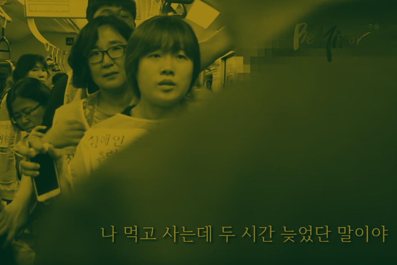 열차가 지연되자, 한 시민이 시위 참가자에게 항의하고 있다.