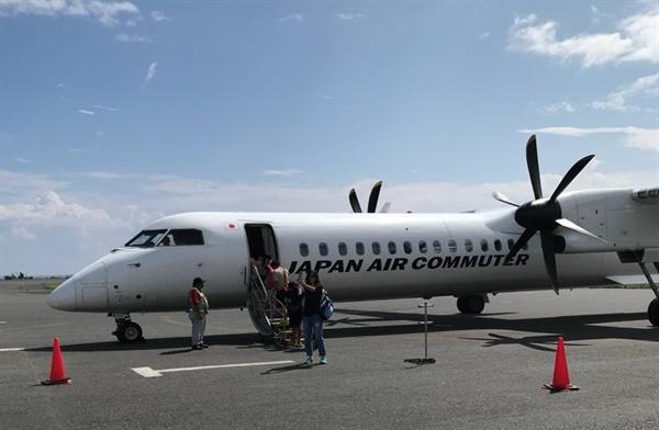 일본 야쿠시마 공항.