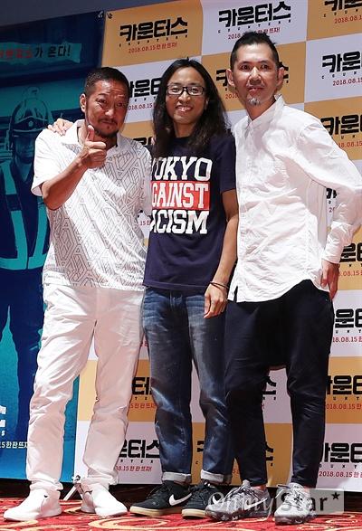 실천하는 정의로 뭉친 '카운터스' 지난 1일 오후 서울 롯데시네마 에비뉴엘에서 열린 다큐멘터리 <카운터스> 시사회에 참석한 주역들. 카운터스 창립멤버 이토 다이스케, 이일하 감독, 멤버이자 사진가 시마자키 로디가 포토타임을 갖고 있다.