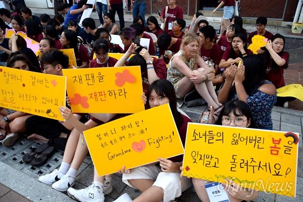 """'일본군 위안부 역사의 과제를 위한 국제청소년대회'에 참석한 5개 나라 고등학생과 대학생들이 8월 1일 저녁 창원마산 오동동 인권자주평화다짐비 앞에서 """"일본군위안부 피해자 기림일 기념 추모문화제""""를 열었다."""