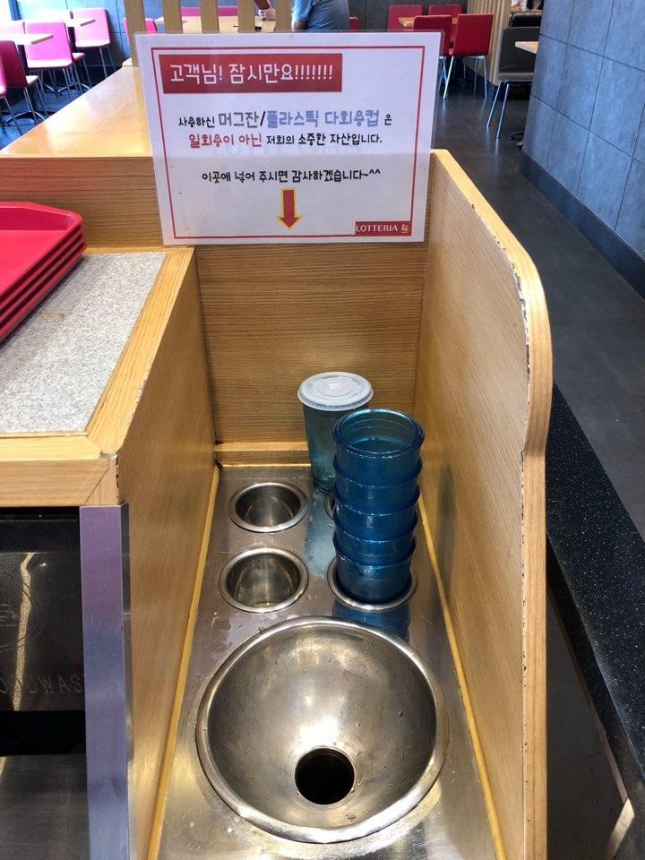 종이컵 대신 플라스틱 다회용컵