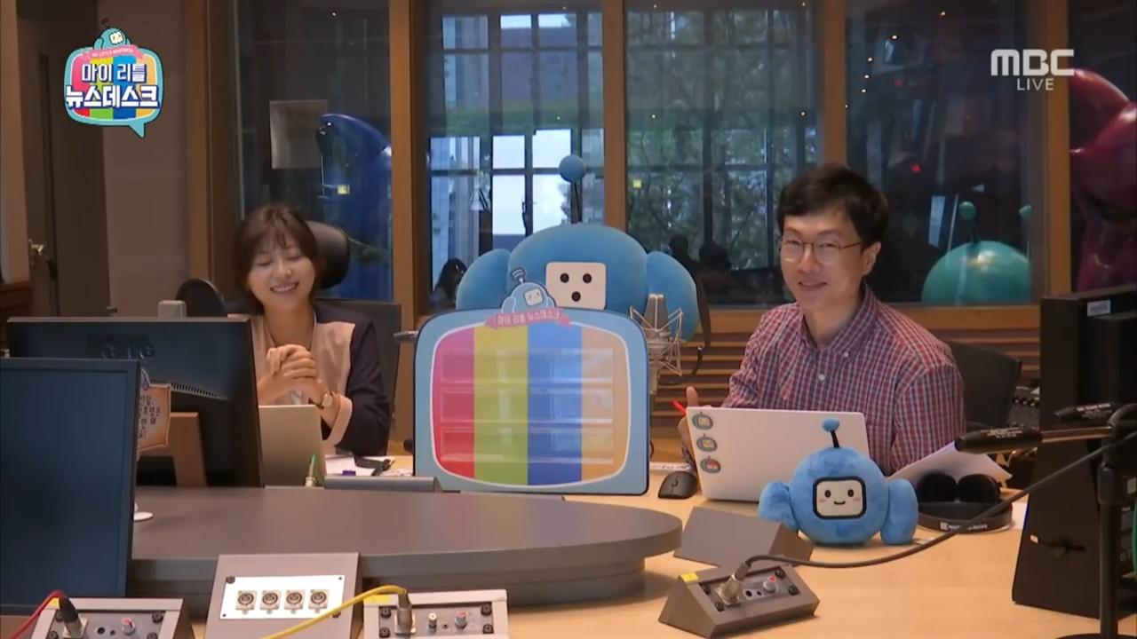 <마이 리틀 뉴스데스크> 첫 방송 화면 캡쳐