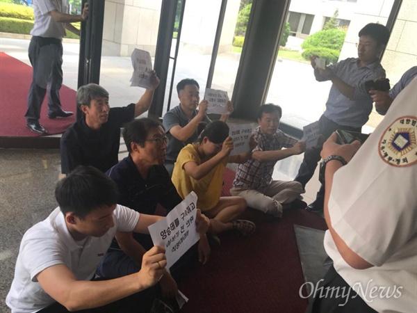 '통합진보당 명예회복과 이석기 의원 석방을 위한 공동행동'이 3일 오전 서울 서초 대법원에 진입해 농성 중이다.