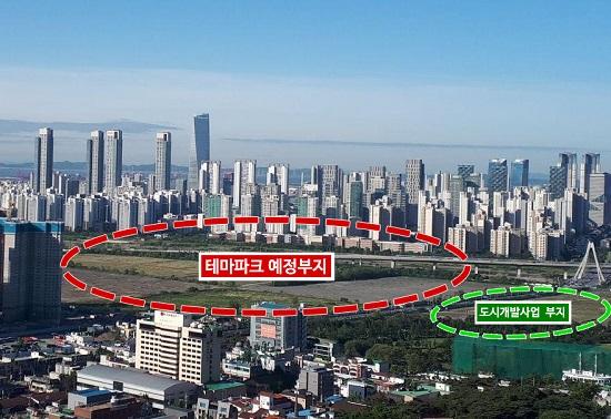부영 부영그룹의 송도테마파크 사업 예정부지와 도시개발사업 예정부지 안내도.
