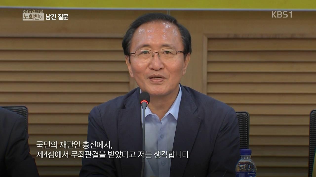 2일 방송된 <KBS 스페셜>의 한 장면.
