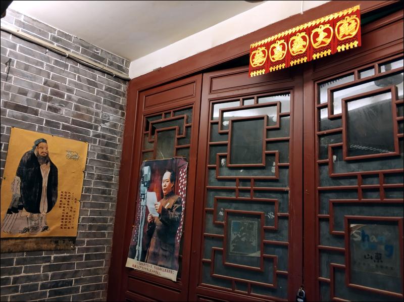 '타이얼주앙' 운하 갑문 유적지 교육기관에 걸린 공자와 마오쩌둥.