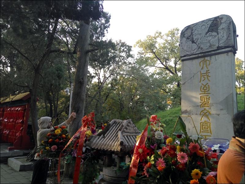중국 곡부시 공묘에 있는 공자 무덤 앞 깨진 비석 모습 .