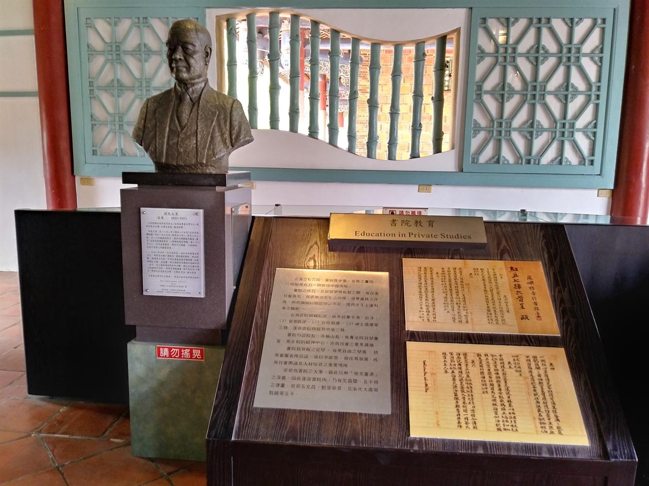츠칸러우 내 일본인 동상 타이완 총독부 고위 관료를 지낸 우조우남의 흉상과 공적을 새겨놓아 그를 기리고 있다.