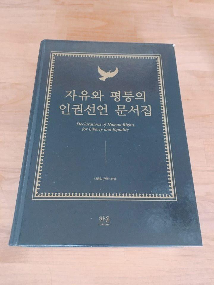 '읽지 않은 책'의 대표 1