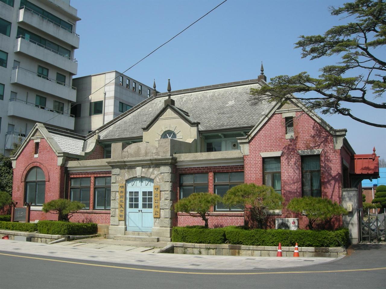 전라북도 기념물에서 사적으로 승격 지정된 구 군산세관 본관