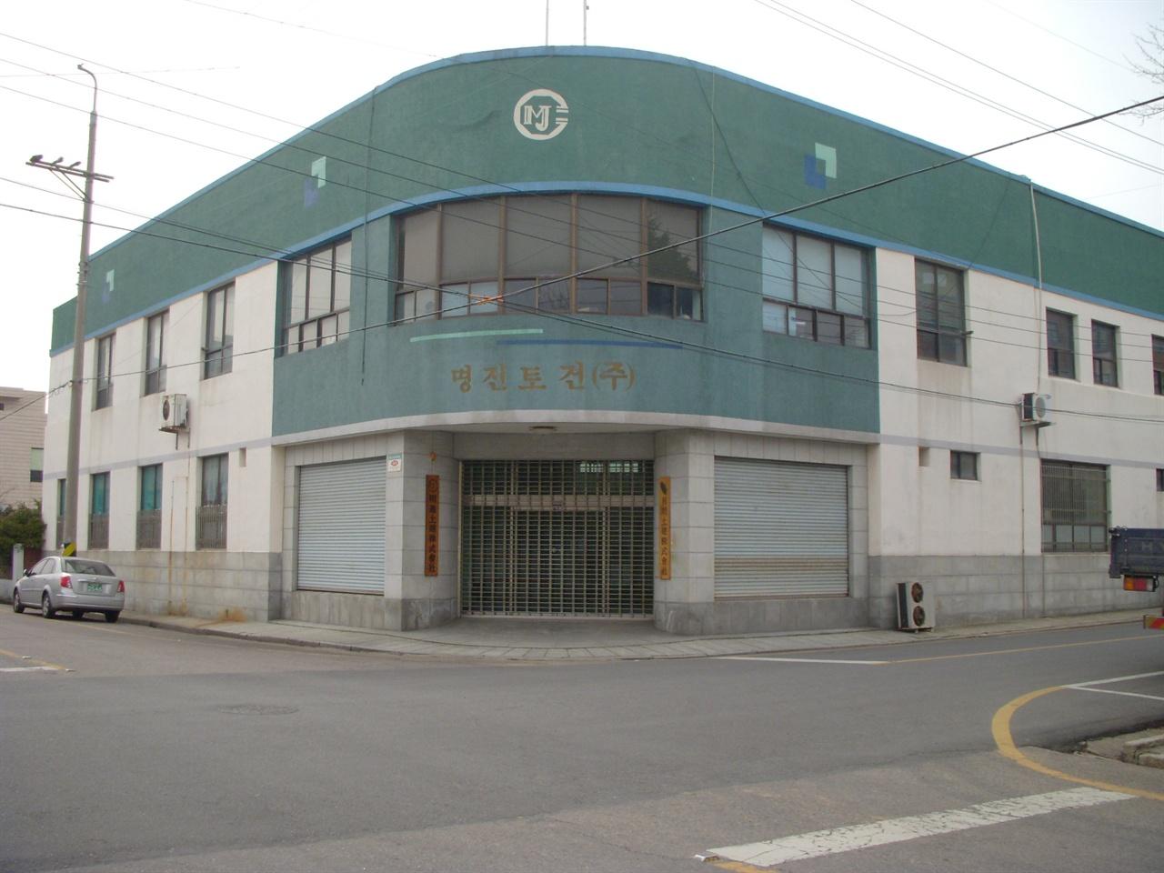 옛 남조선전기주식회사