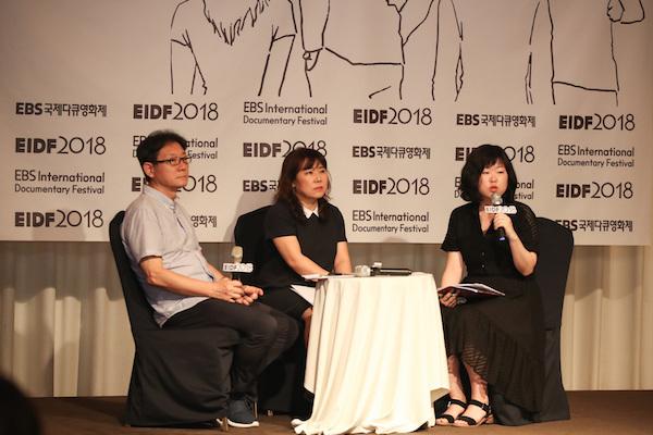 지난 6일 서울 메리골드호텔에서 진행된 제15회 EBS국제다큐영화제 기자회견 현장 사진