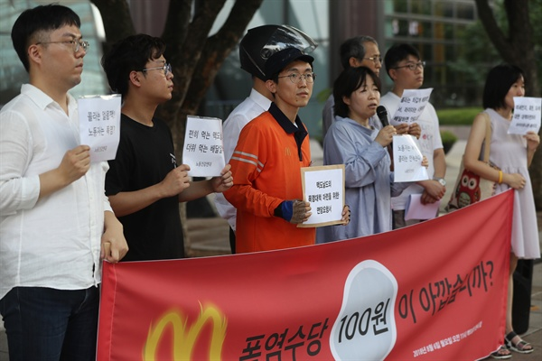 6일 서울 광화문 맥도날드 본사 앞에서 맥도날드 배달 노동자 등이 폭염 대책 마련을 위한 면담을 요청하며 기자회견을 하고 있다.