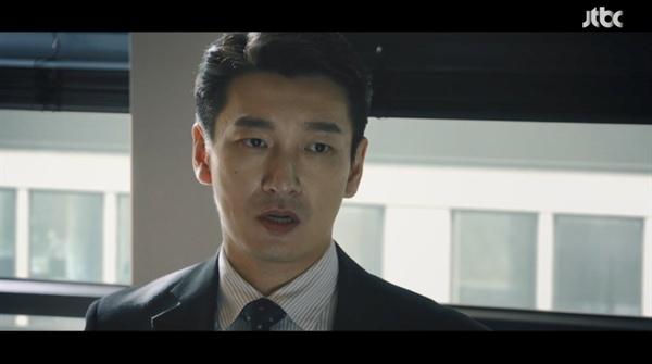 JTBC 월화 드라마 <라이프>의 한 장면.