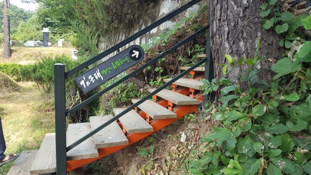 김근태 당신이 옳았습니다! 계단을 오르면 김근태의원의 묘가 있다.