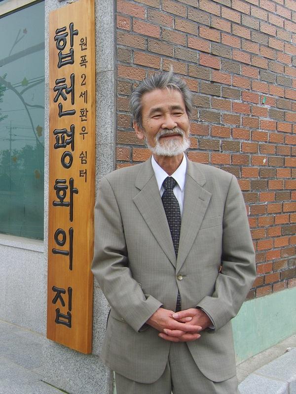 2010년 5월 합천평화의집 방문 당시.