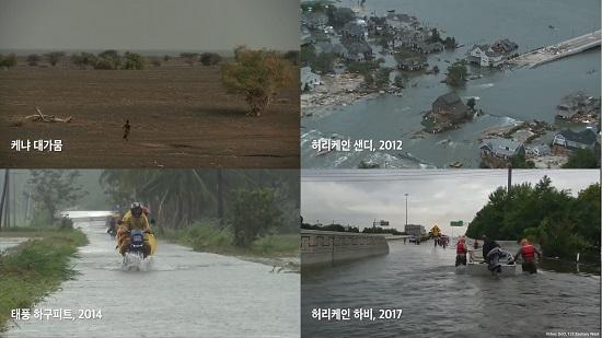 지구온난화는 가뭄, 태풍, 허리케인 등 위험한 기후재난을 일으킨다.