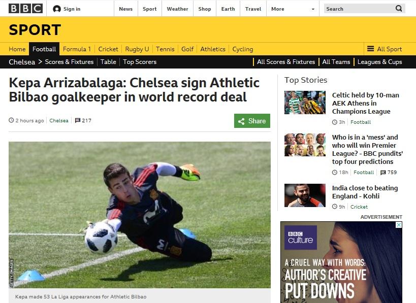 케파 아리사발라가의 첼시 이적 소식을 전하고 있는 BBC