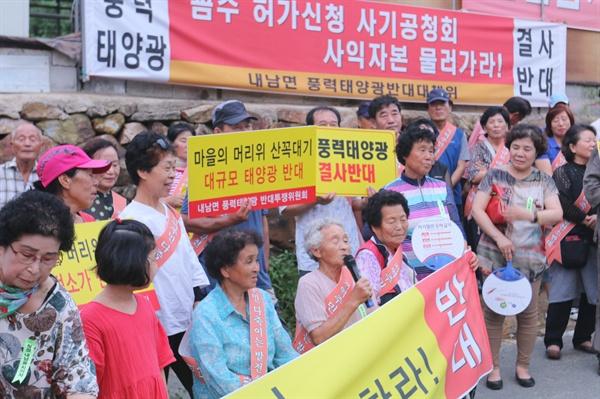 자유발언을 통해 반대 주민들 일부는 격양된 반응을 보이기도 했다.