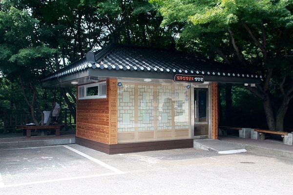 경주 김유신장군묘 영상관 모습