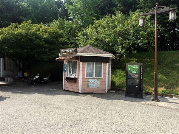 경주 김유신묘 입구에 있는 문화해설사의 집