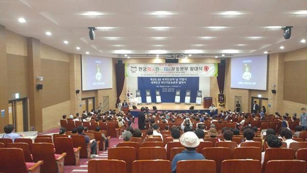 행사가 열린 국회 대회의실