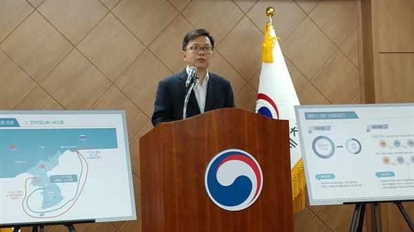 관세청 노석환 차장이 10일 오후 정부대전청사에서 북한산 석탄 등 위장 반입 사건 중간 수사결과를 발표하고 있다.