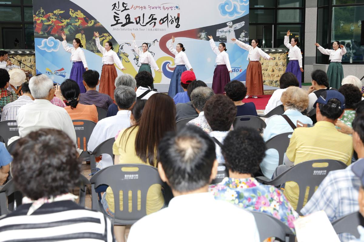 진도 토요민속여행 공연. 매주 토요일 오후 2시 진도향토문화회관에서 무료 공연한다.