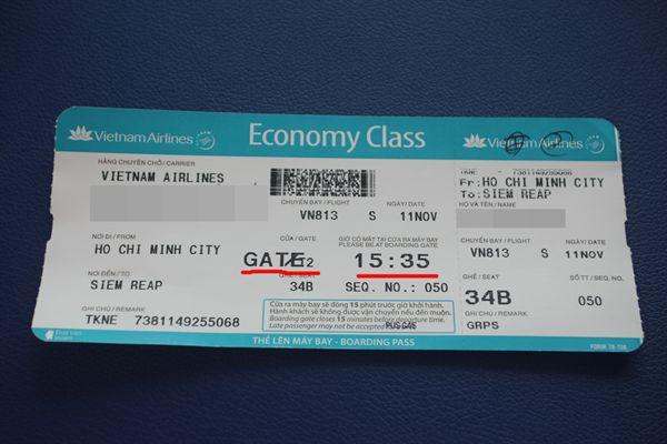 호치민에서 씨엠렛으로 가는 비행기 항공권