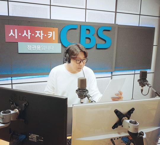 CBS라디오 <시사자키 정관용입니다>의 스페셜 MC를 맡은 유투버 대도서관.