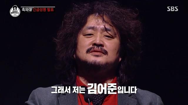 최근 시즌1을 종료한 sbs <김어준의 블랙하우스>의 김어준.