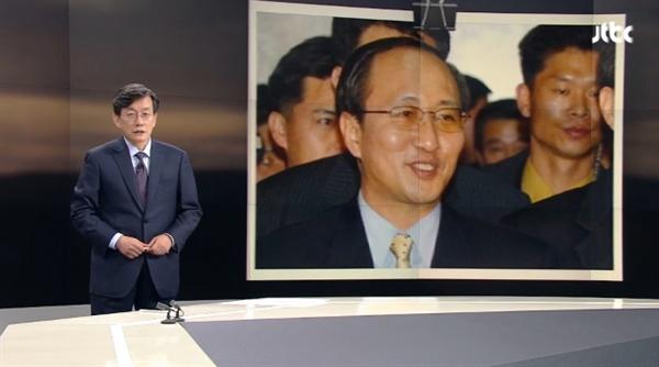 고 노회찬 원내대표의 죽음을 애도하고 <조선일보> 칼럼을 팩트 체크했던 JTBC <뉴스룸>.