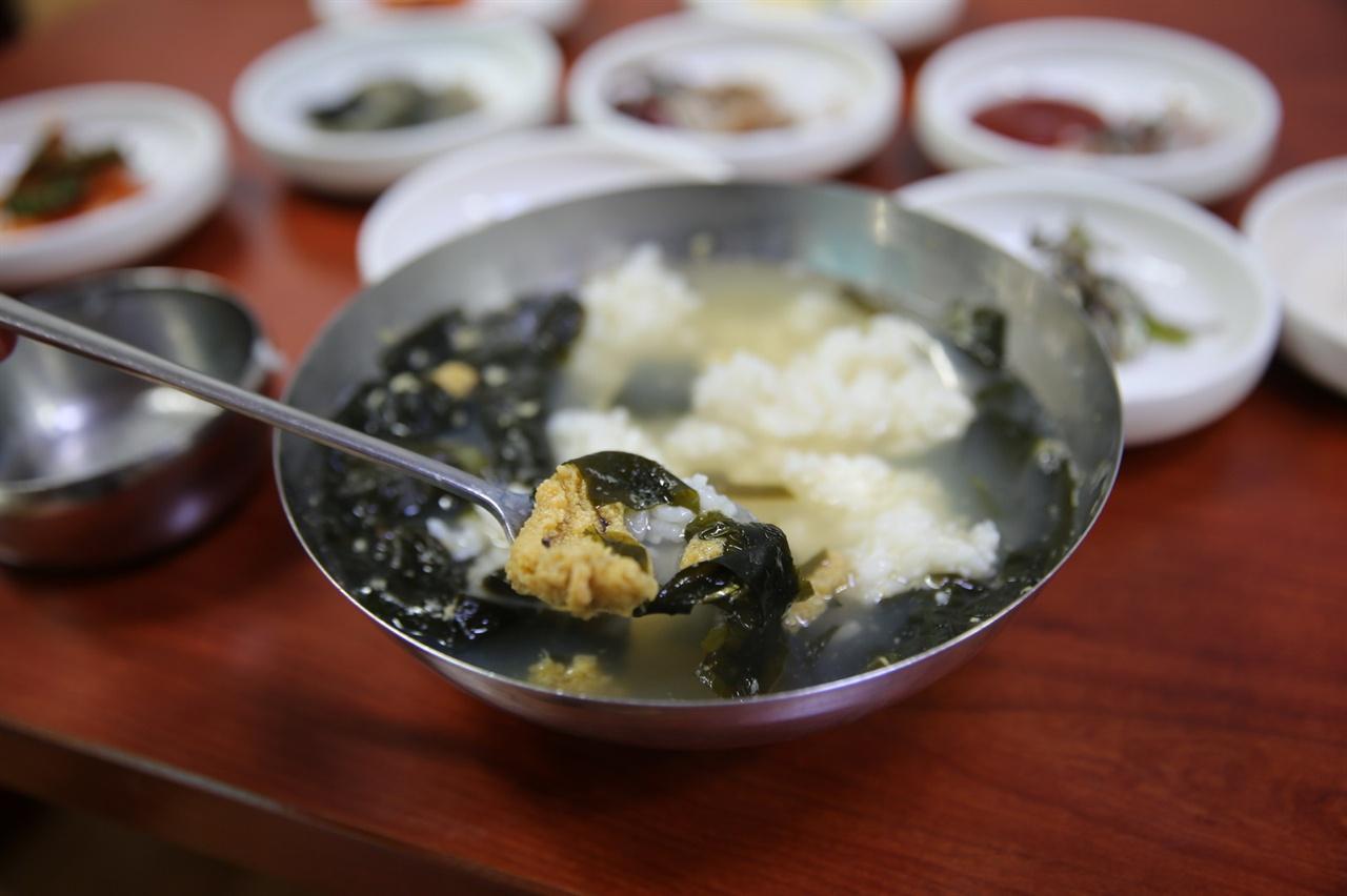 성게미역국 음식