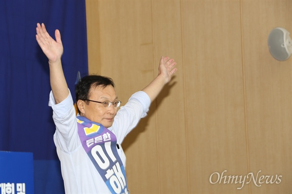 12일 오전 대구엑스코에서 열린 더불어민주당 당대표, 최고위원 합동연설회에서 이해찬 당대표 후보가 양손을 들어 인사하고 있다.