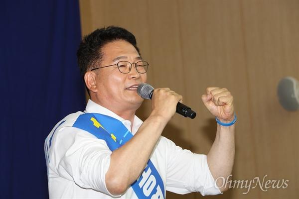 12일 오전 대구엑스코에서 열린 민주당 당대표, 최고위원 합동연설회에서 송영길 후보가 연설하고 있다.