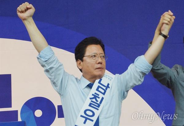 12일 오후 열린 더불어민주당 대구시당 위원장 선거에서 차기 시당위원장으로 선출된 남칠우 전 대구수성구청장 후보.