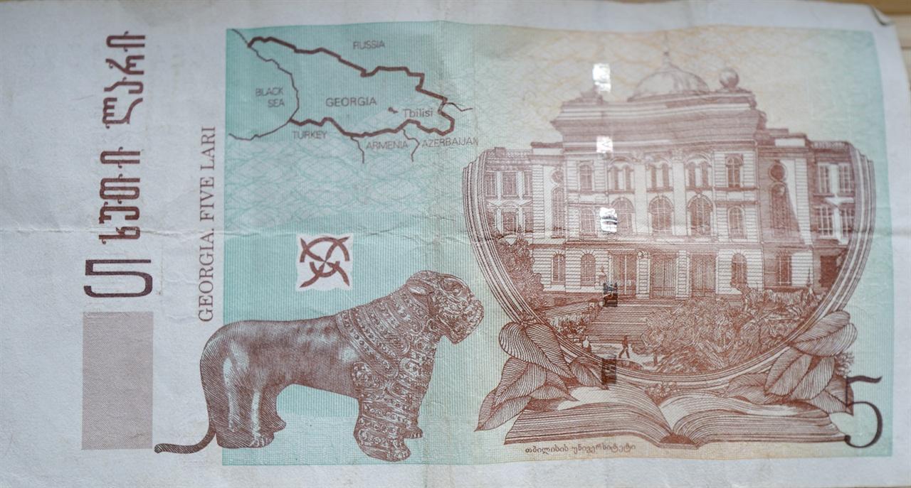 조지아 화폐 속의 골든 라이언 카헤티 지역에서 발굴된 골든 라이언 상이 조지아 화폐에도 등장한다