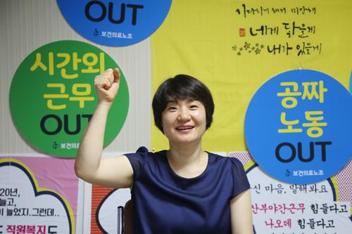 강수진 민주노총 보건의료산업노동조합 길병원지부 강수진 지부장