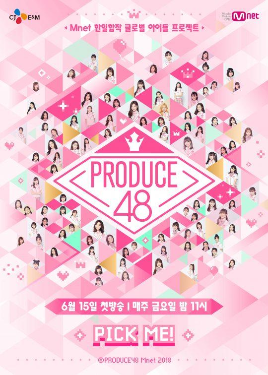 <프로듀스48>  포스터