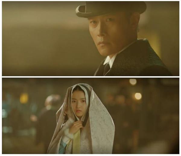 tvN <미스터 션샤인> 스틸컷