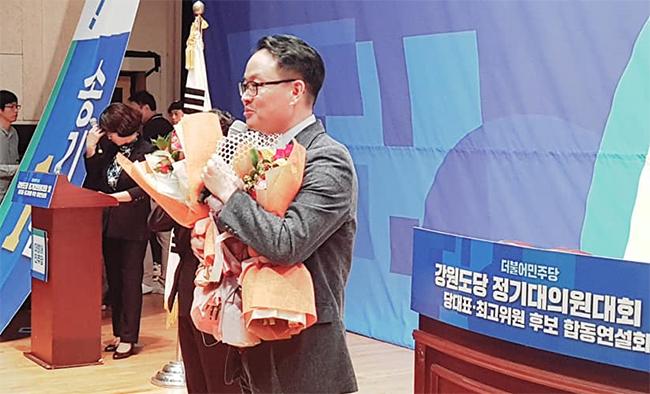 지난 10일 더불어민주당 강원도당 전당대회에서 허영 위원장이 당선소감을 말하고 있다.
