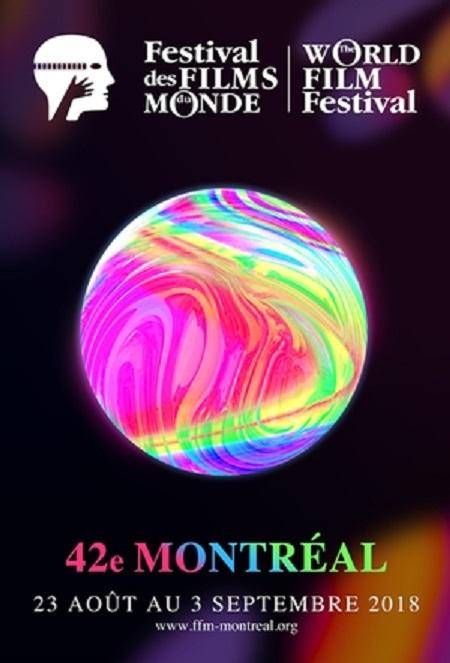 42회 몬트리올국제영화제 포스터