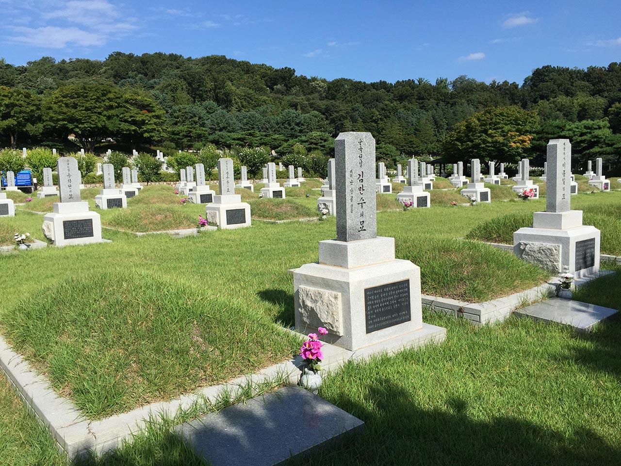 서울 국립현충원 애국지사 묘역