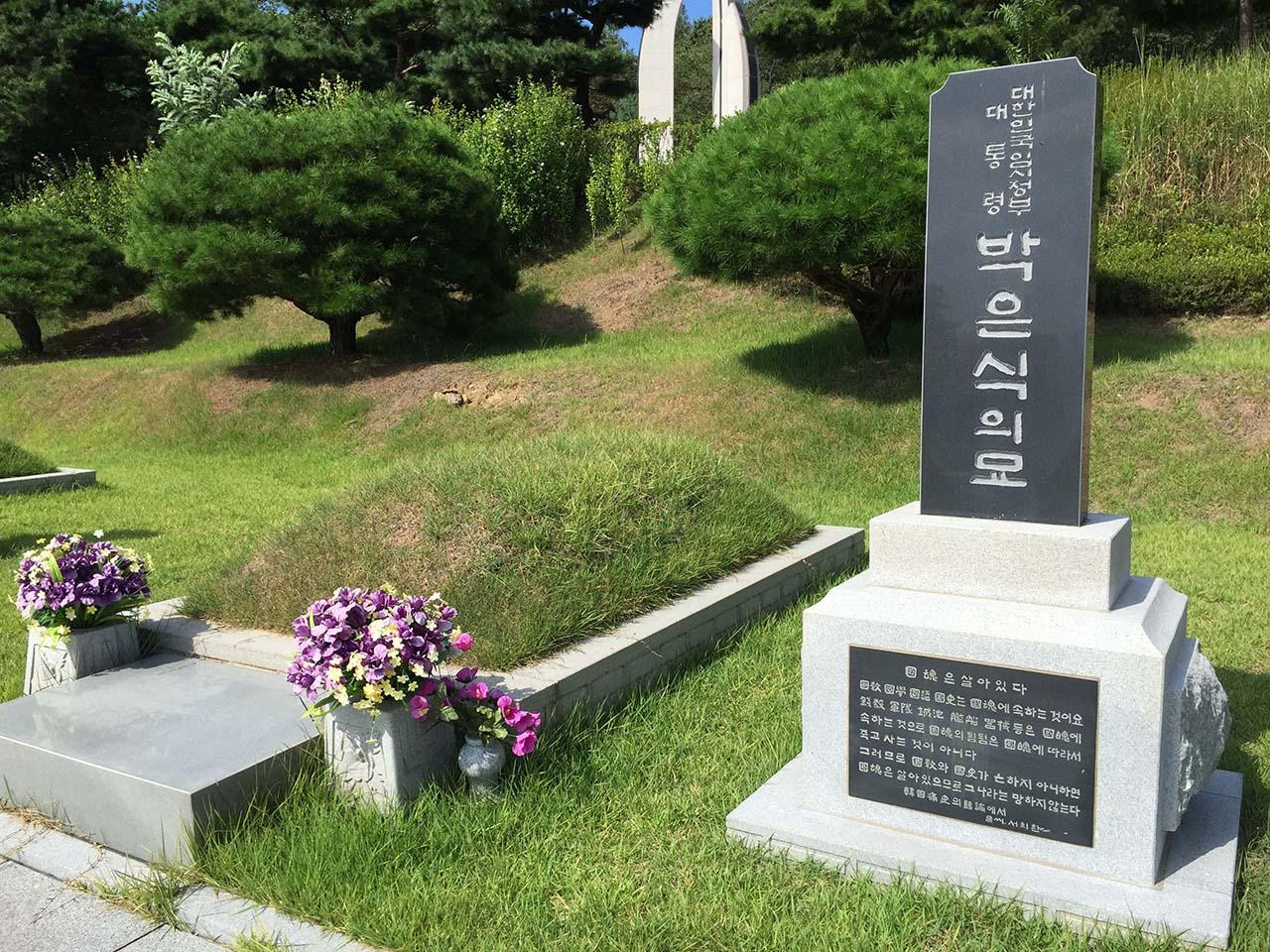 박은식 묘비명