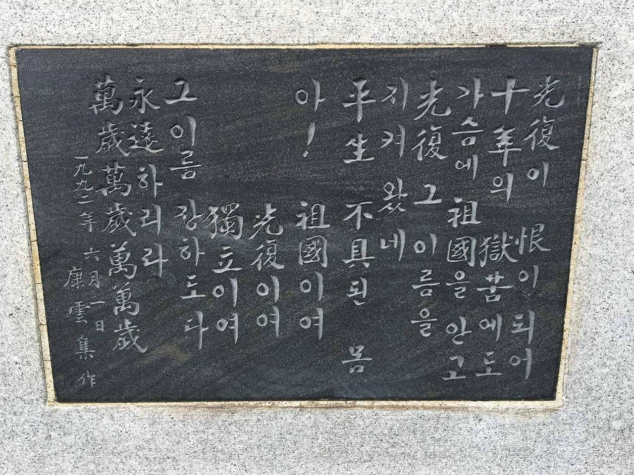 김상옥 묘비명