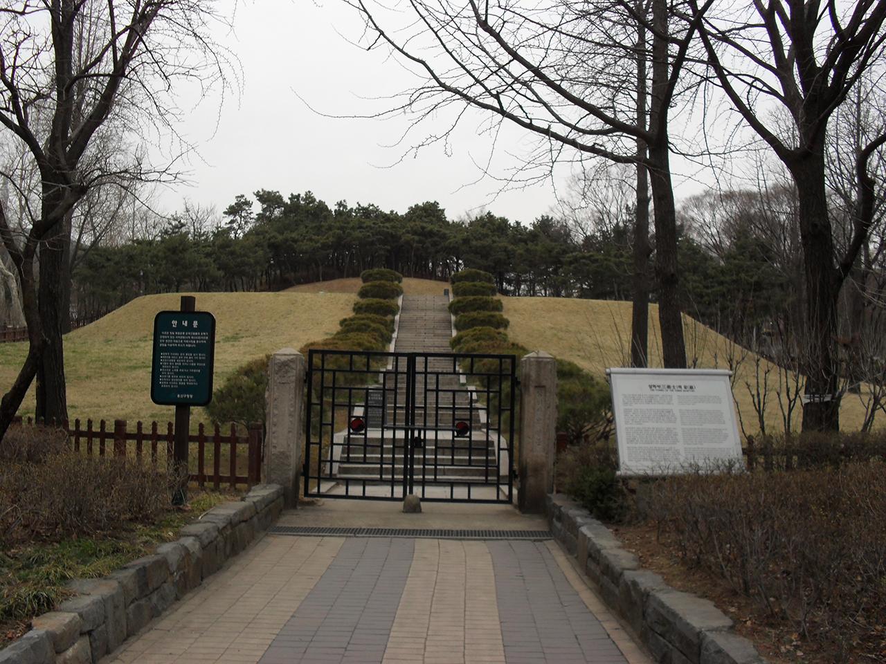안중근 의사의 가묘(임시 무덤)가 모셔진 서울시 용산구 효창공원 안의 삼의사 묘역. 이봉창·윤봉길·백정기 의사의 무덤 옆에 안 의사의 가묘가 있다.