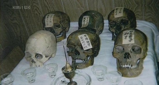 1995년 일본 홋카이도대 연구실에서 발견된 동학농민군 지도자 박중진 등 6구의 유골. '1906년 9월 20일 전라남도 진도에서 사토 마사지로가 채집했다'는 문서도 함께 들어있었다.