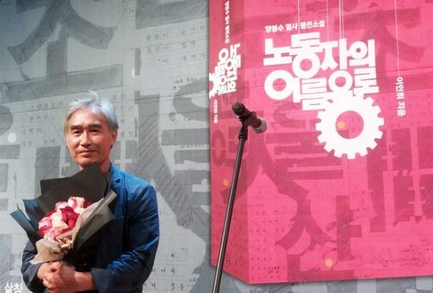 지난달 18일 서울에서 열린 <노동자의 이름으로> 출간기념 북콘서트.